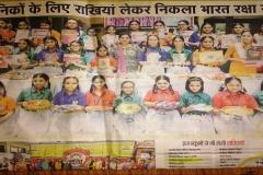 media_rakhi